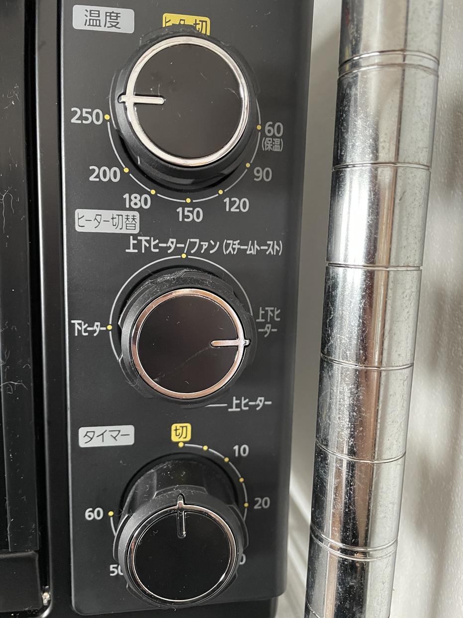 IRIS OHYAMA(アイリスオーヤマ)コンベクションオーブン PFC-D15A-W ホワイトを使ったRoweさんのクチコミ画像1