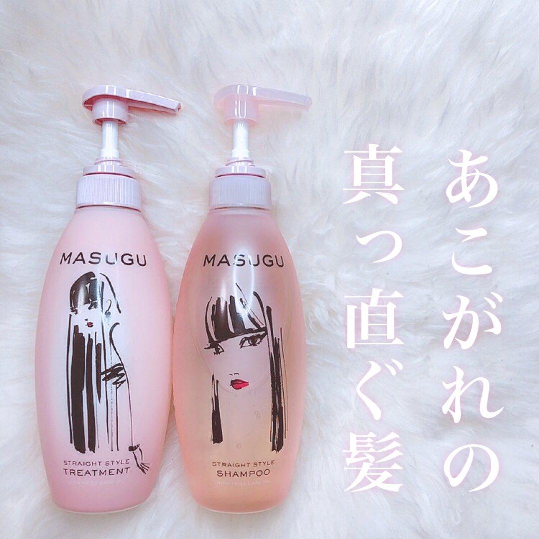 masugu(マッスグ) シャンプーを使ったカンナさんのクチコミ画像