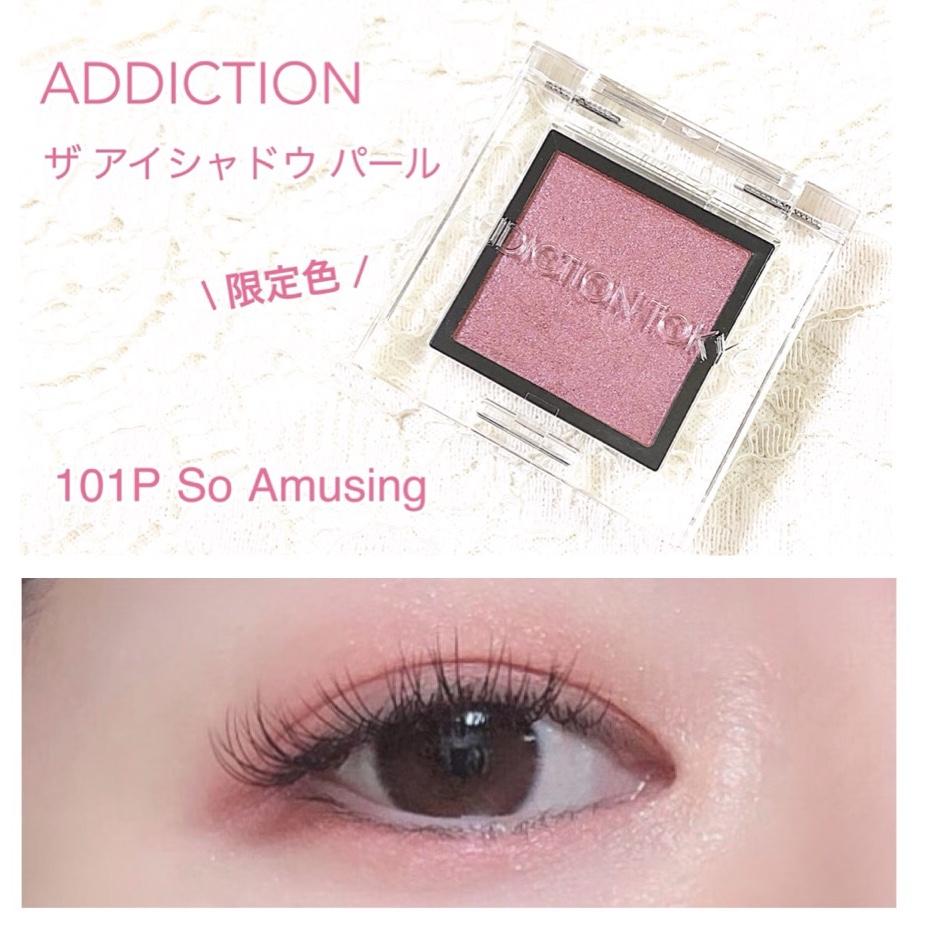 ADDICTION(アディクション)ザ アイシャドウを使った momokoさんのクチコミ画像