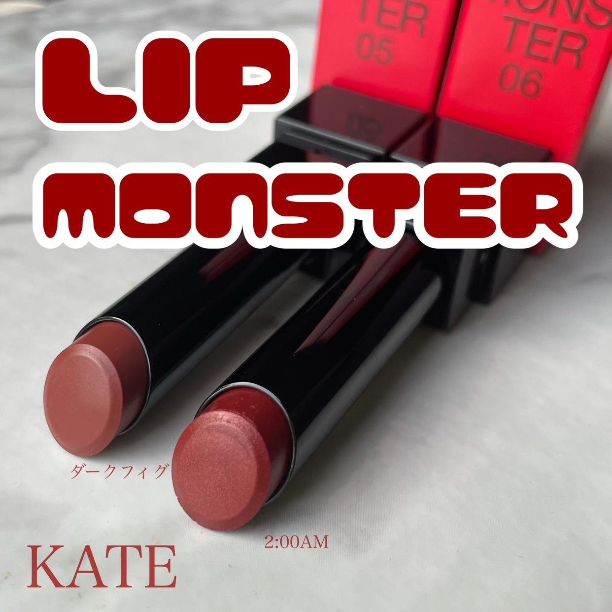 KATE(ケイト) リップモンスターを使ったあひるさんのクチコミ画像