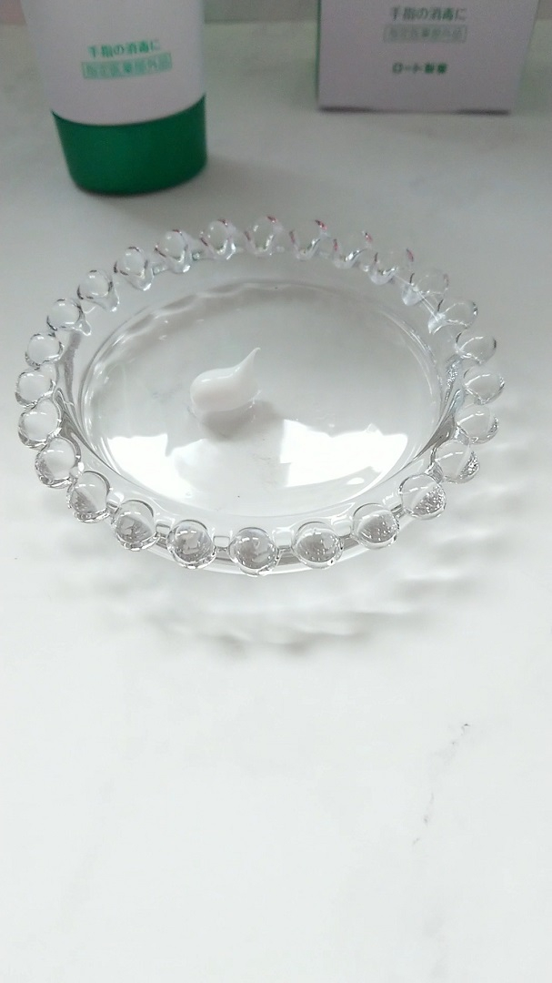 MENTHOLATUM(メンソレータム) ウィルフリーリッチミルクの良い点・メリットに関するbubuさんの口コミ画像2