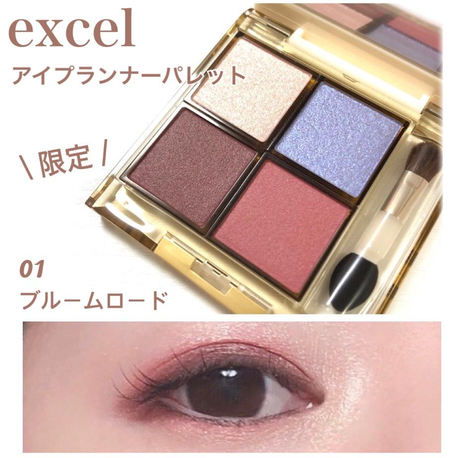 excel(エクセル)アイプランナーパレットを使った momokoさんのクチコミ画像
