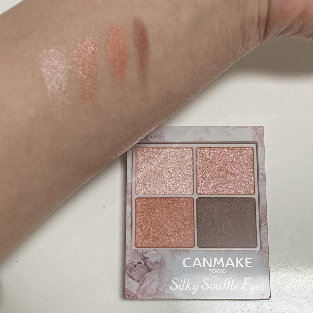 CANMAKE(キャンメイク) シルキースフレアイズを使ったナギさんのクチコミ画像3