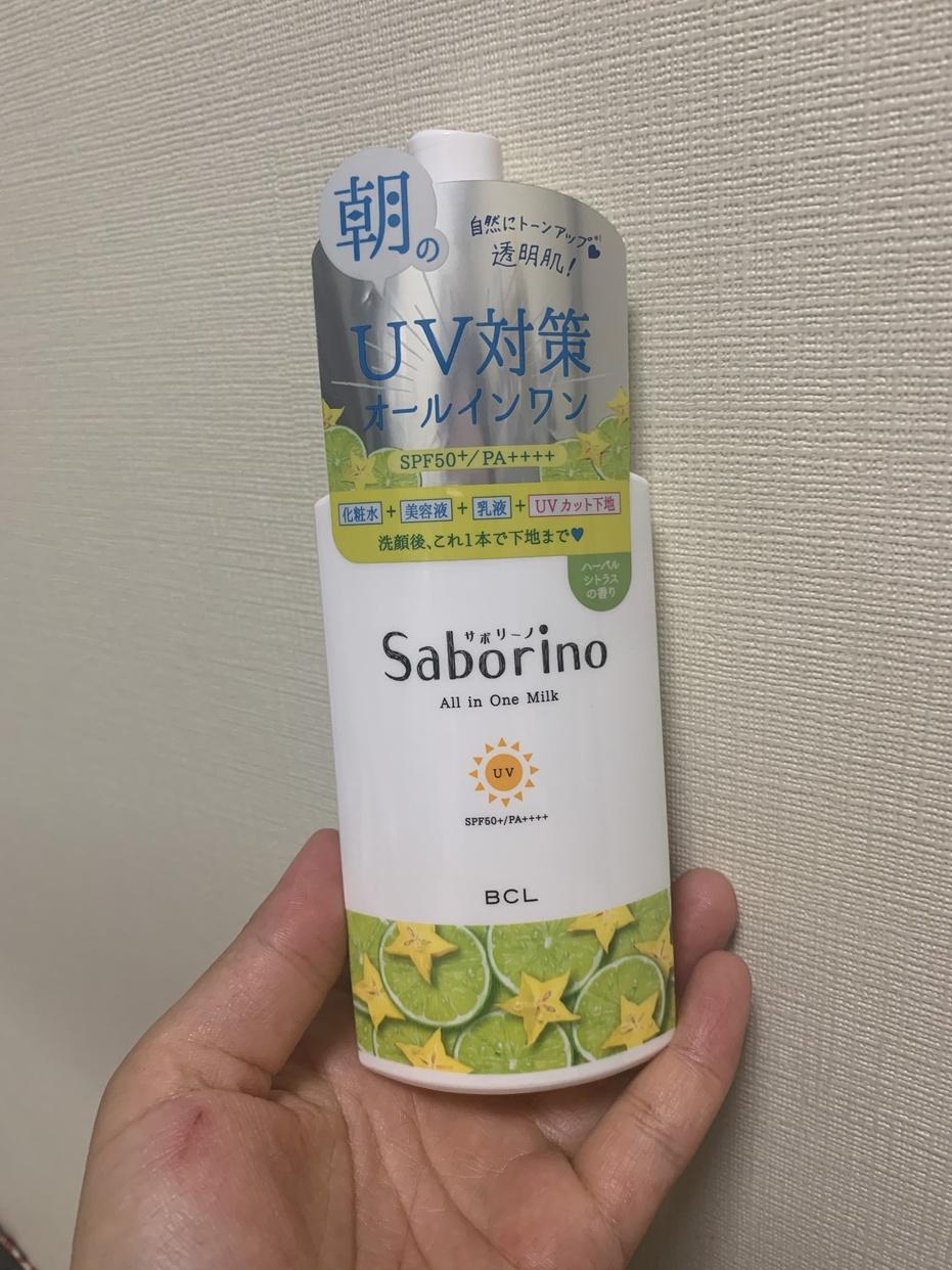 Saborino(サボリーノ) おはようるおいミルク UV HCを使ったalikoさんのクチコミ画像