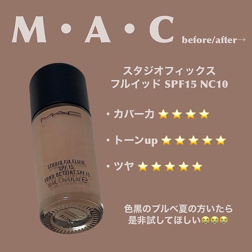 M・A・C(マック)スタジオ フィックス フルイッドを使った 3さんのクチコミ画像