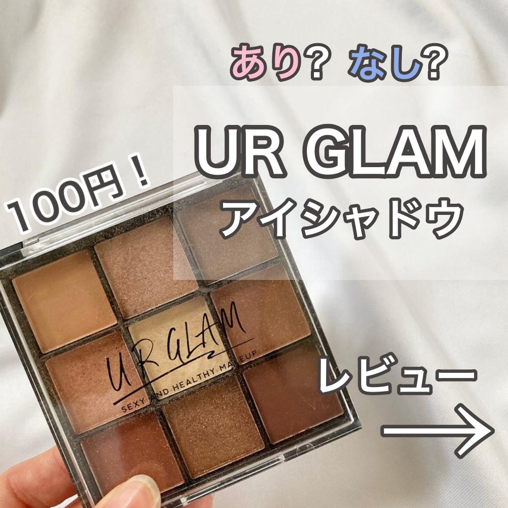 UR GLAM(ユーアーグラム)ブルーミングアイカラーパレットを使ったこのみ🦋美容・コスメ・ファッションさんのクチコミ画像