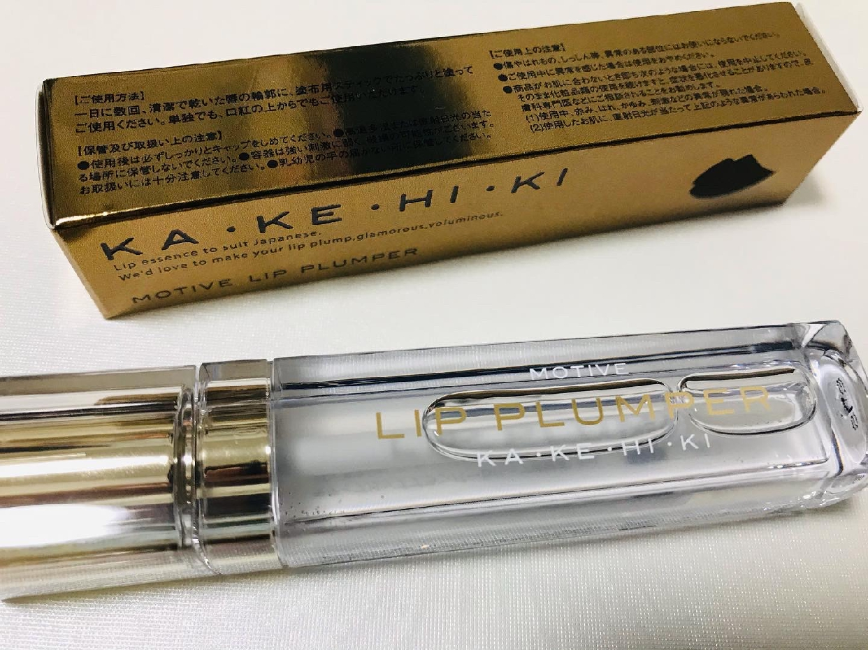 KAKEHIKI(カケヒキ)モティブリッププランパーを使ったAYAさんのクチコミ画像