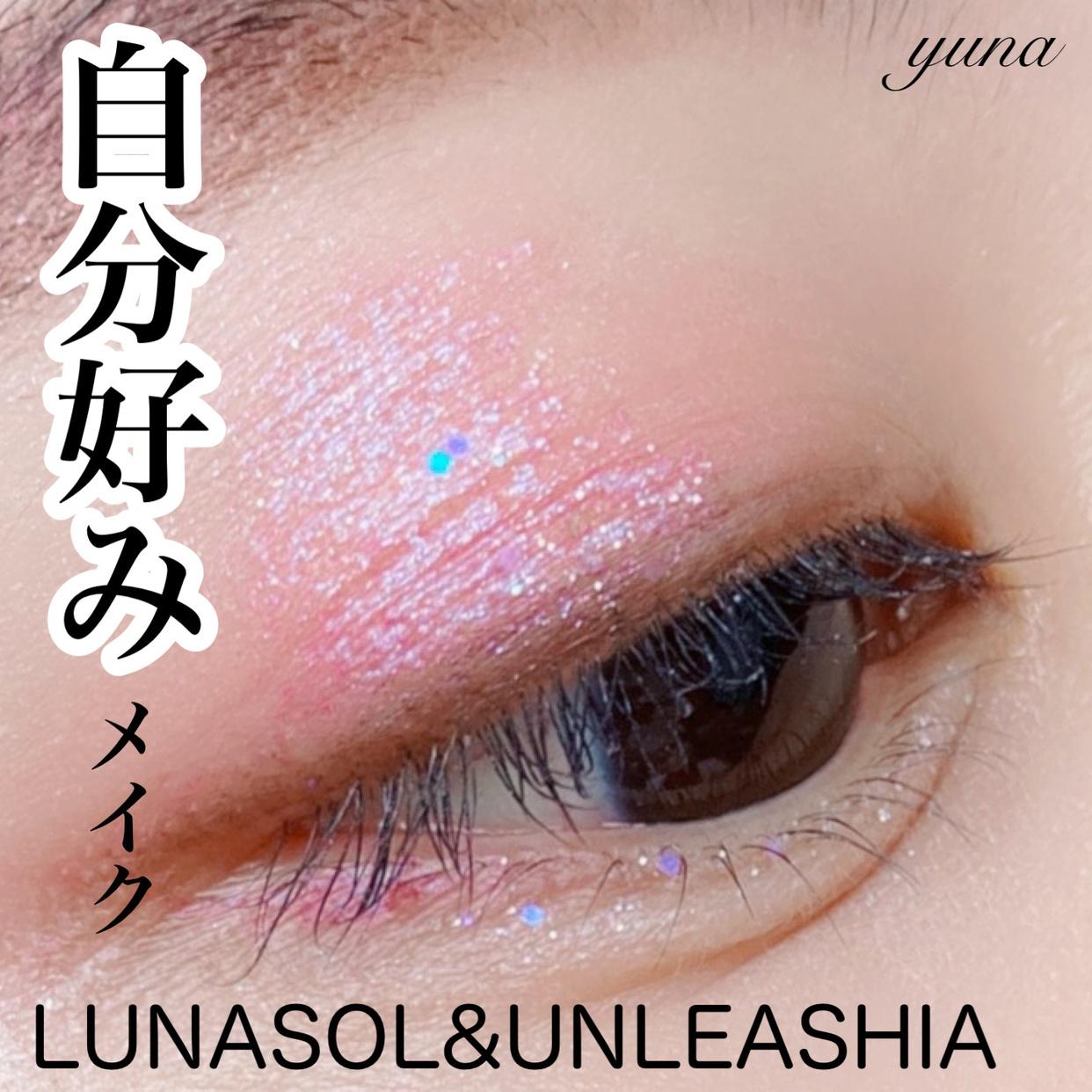 UNLEASHIA(アンリシア) ゲットルーズ グリッタージェルを使ったyunaさんのクチコミ画像1