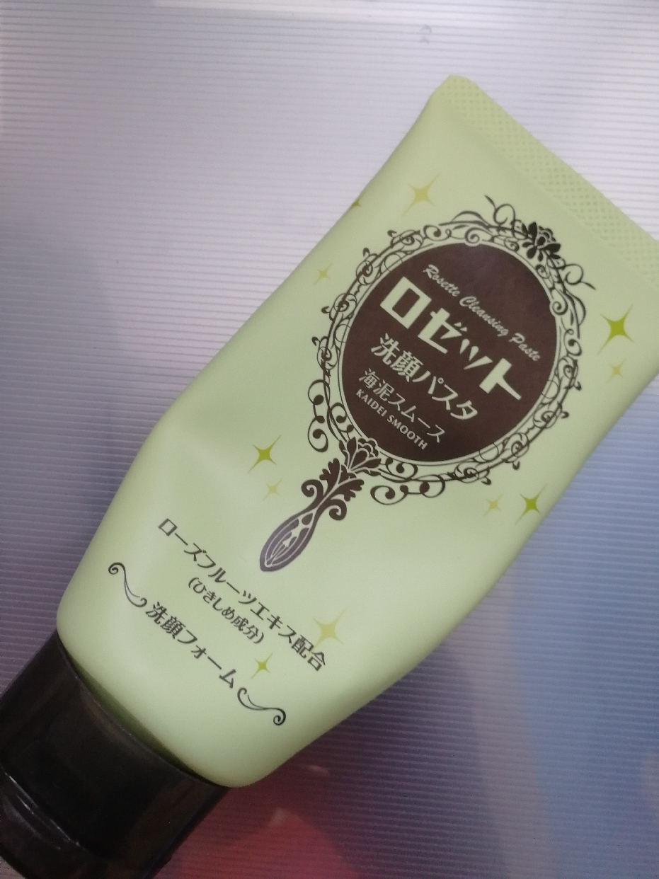 ROSETTE(ロゼット) ロゼット洗顔パスタ 海泥スムースを使ったあんずさんのクチコミ画像1