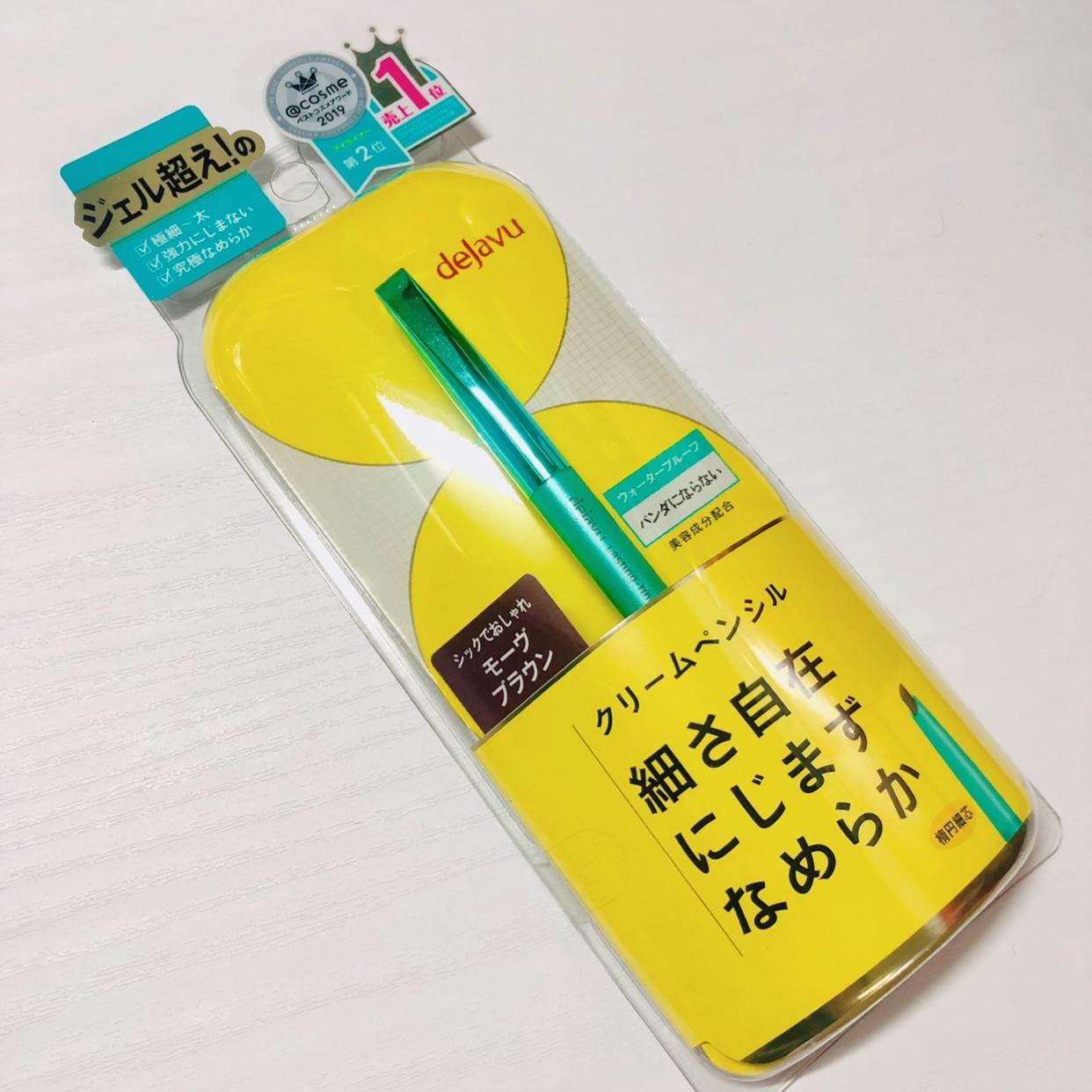 dejavu(デジャヴュ) ラスティンファイン クリームペンシルを使ったsachikoさんのクチコミ画像3
