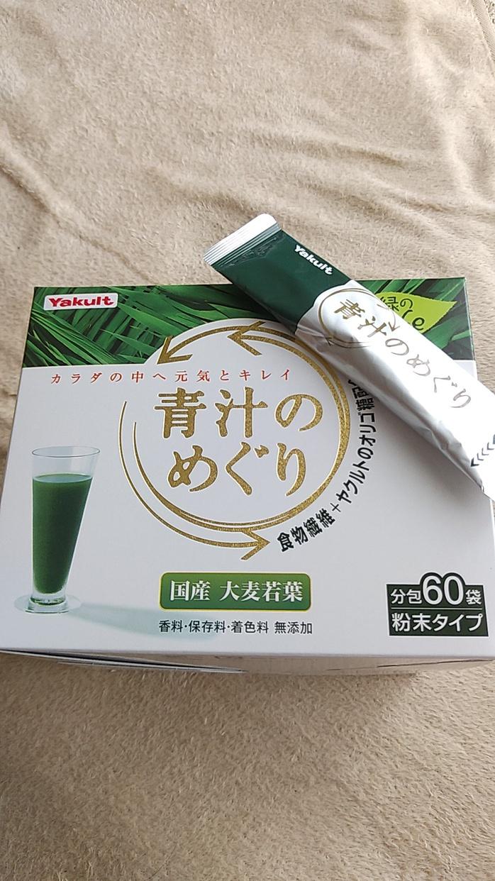 Yakult Health Foods(ヤクルトヘルスフーズ) 青汁のめぐりを使ったあられさんのクチコミ画像