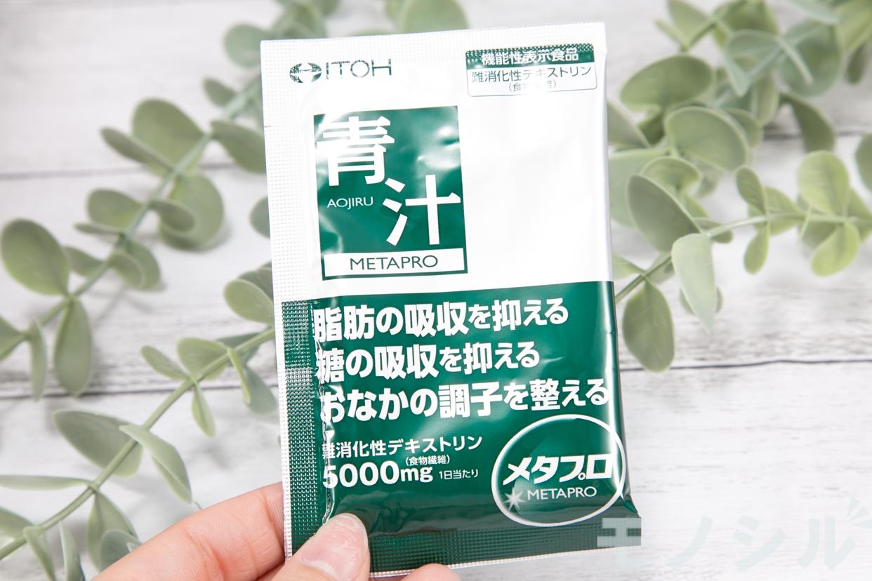 井藤漢方製薬(イトウカンポウセイヤク)メタプロ青汁を使ったhanaさんのクチコミ画像1