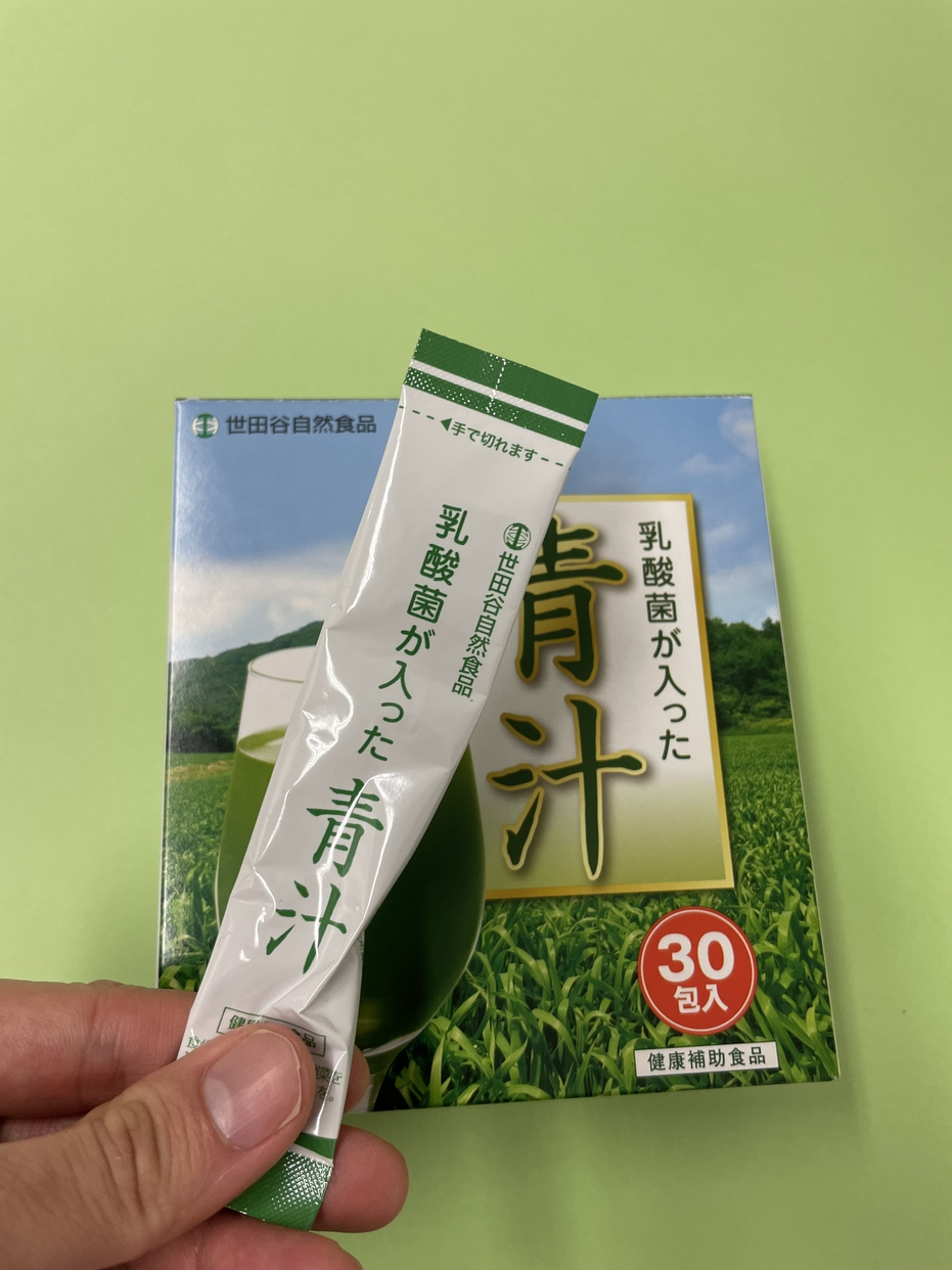 世田谷自然食品(セタガヤシゼンショクヒン)乳酸菌が入った青汁を使ったかわいげんきさんのクチコミ画像4