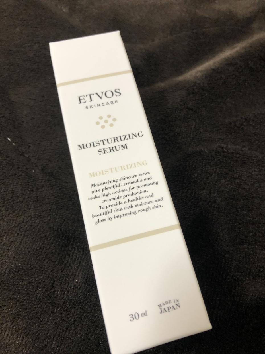 ETVOS(エトヴォス) モイスチャライジングセラムを使ったまんまるさんのクチコミ画像3