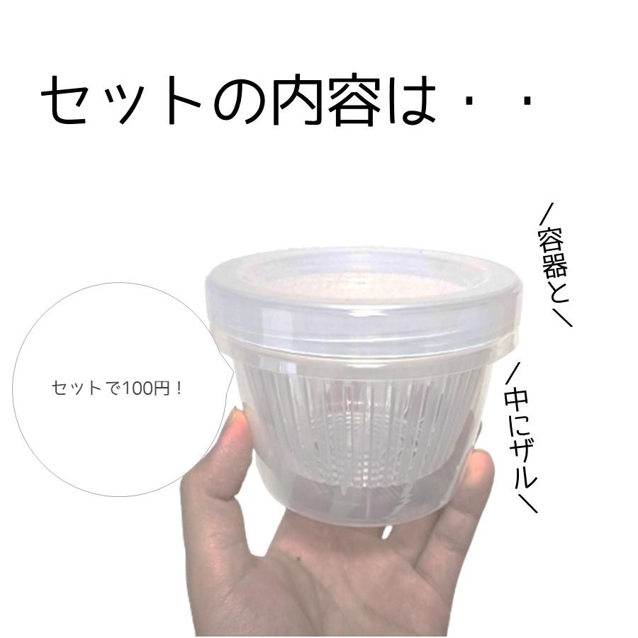 Seria(セリア) 薬味保存パックを使ったゆとりすたさんのクチコミ画像2