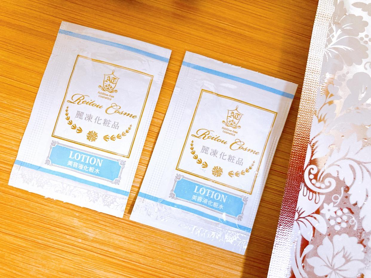 麗凍化粧品(Reitou Cosme) 美容液 化粧水を使ったメグさんのクチコミ画像3