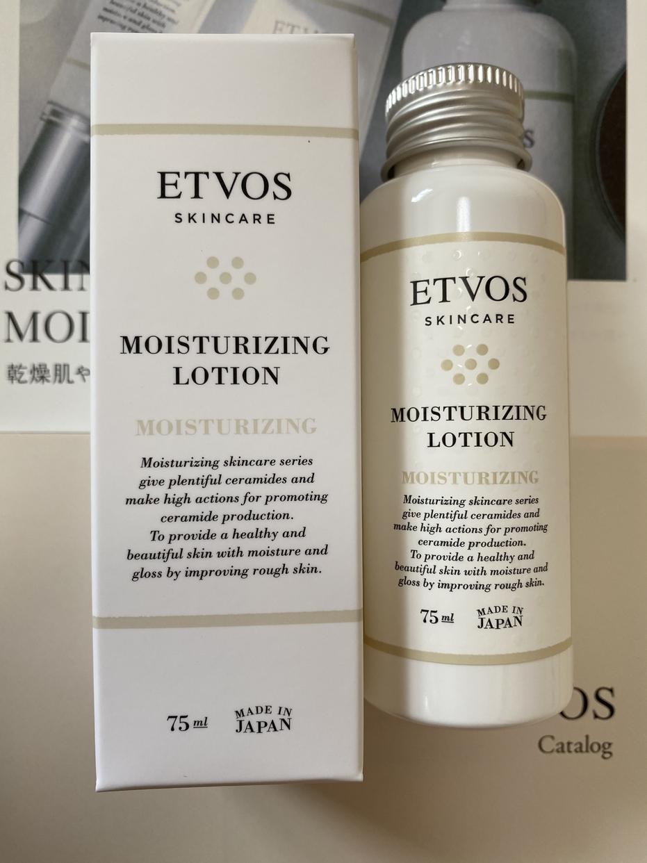 ETVOS(エトヴォス)モイスチャライジングローションを使ったoposhiさんのクチコミ画像