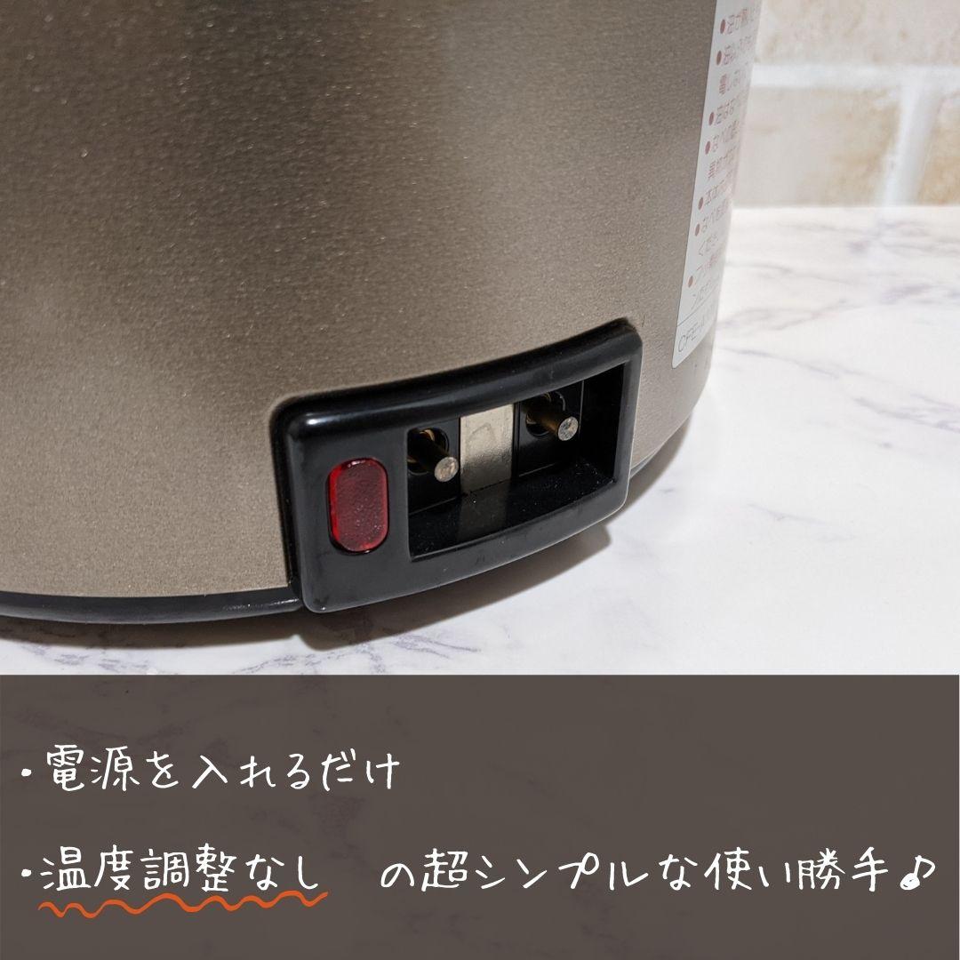 ハヤアゲ電気フライヤー CFE-A100-Tを使った家電ログさんのクチコミ画像3