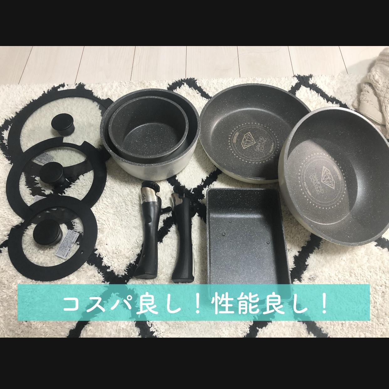 IRIS OHYAMA(アイリスオーヤマ)ダイヤモンドコートパン 12点セット  H-IS-SE12を使った こちゃさんの口コミ画像1