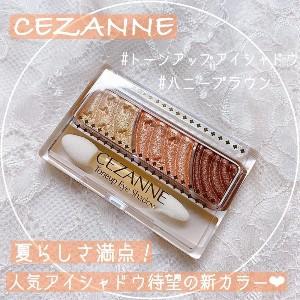 CEZANNE(セザンヌ)トーンアップアイシャドウを使った ぷるさんのクチコミ画像