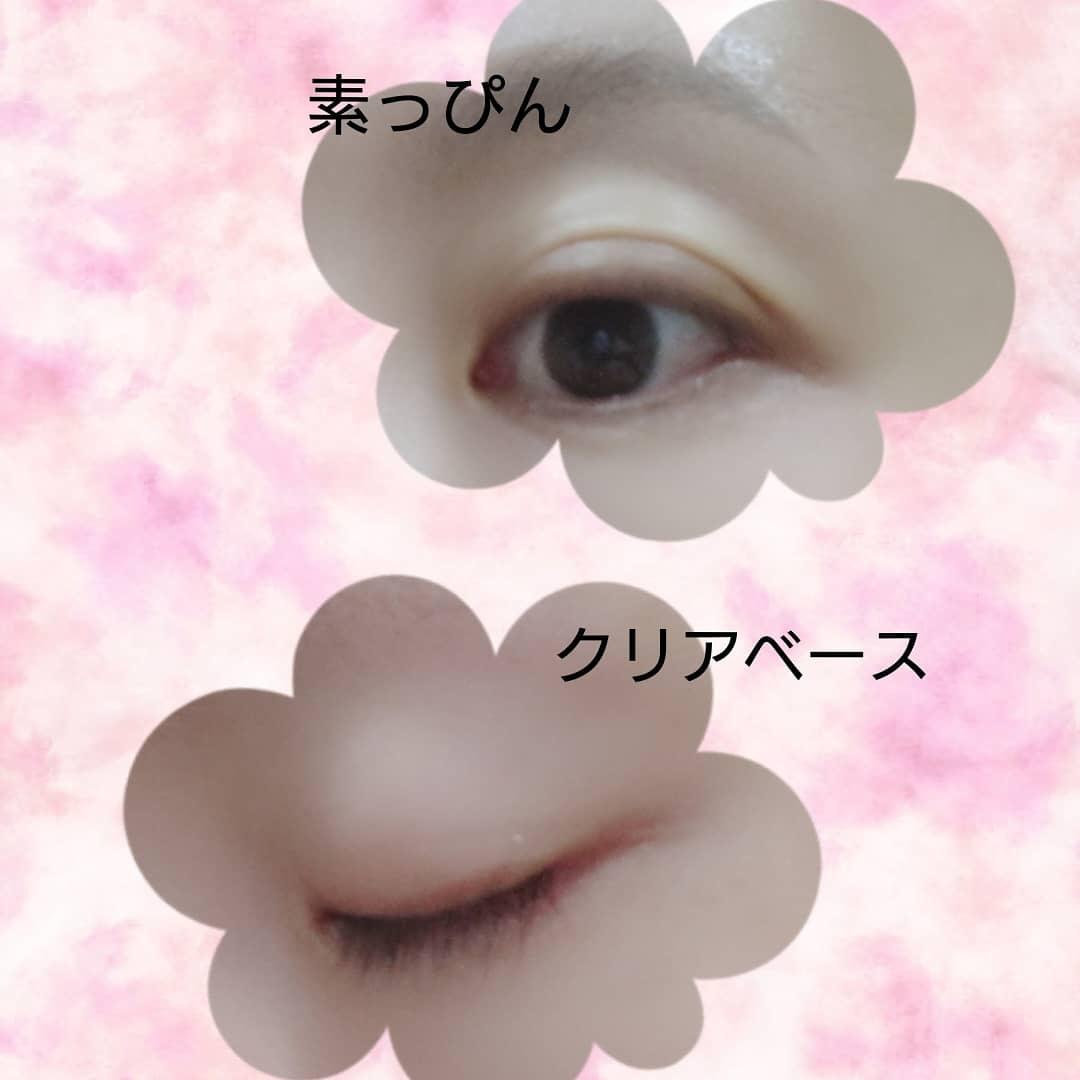 MAQuillAGE(マキアージュ) ドラマティックスタイリングアイズSを使ったみぃみぃさんのクチコミ画像3