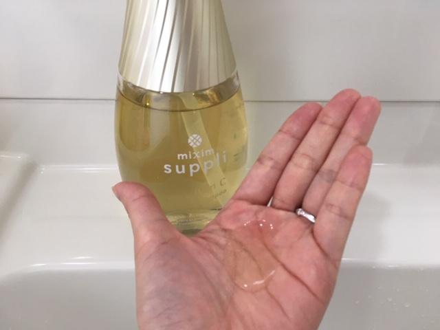 mixim suppli(ミクシム サプリ) ビタミン リペアシャンプーを使ったさきさんのクチコミ画像2