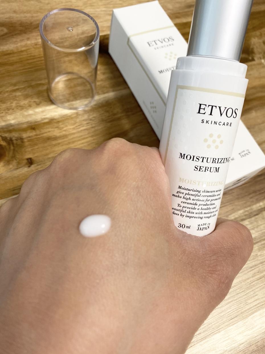 ETVOS(エトヴォス) モイスチャライジングセラムの良い点・メリットに関するYonさんさんの口コミ画像2