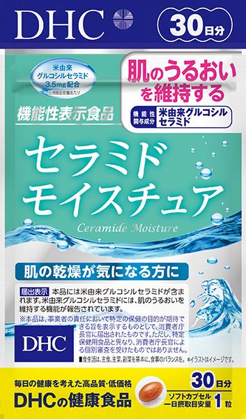 DHC(ディーエイチシー) セラミドモイスチュアを使ったa-chanさんのクチコミ画像