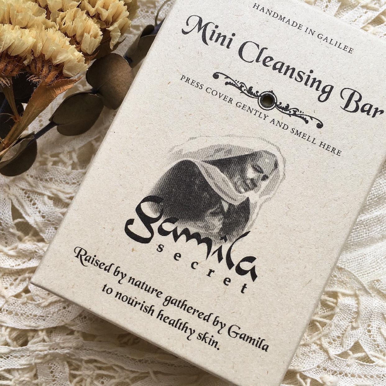 Gamila secret(ガミラシークレット)ソープを使った梅ちゃんさんのクチコミ画像7