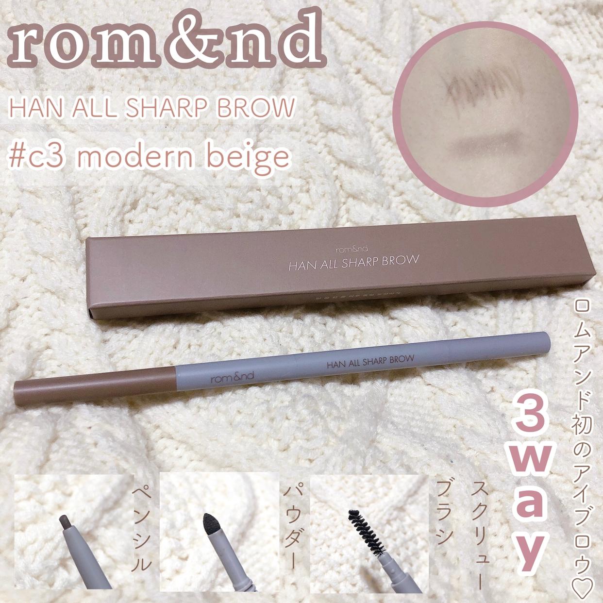 rom&nd(ロムアンド) ハン オール シャープ ブロウを使ったもねさんのクチコミ画像