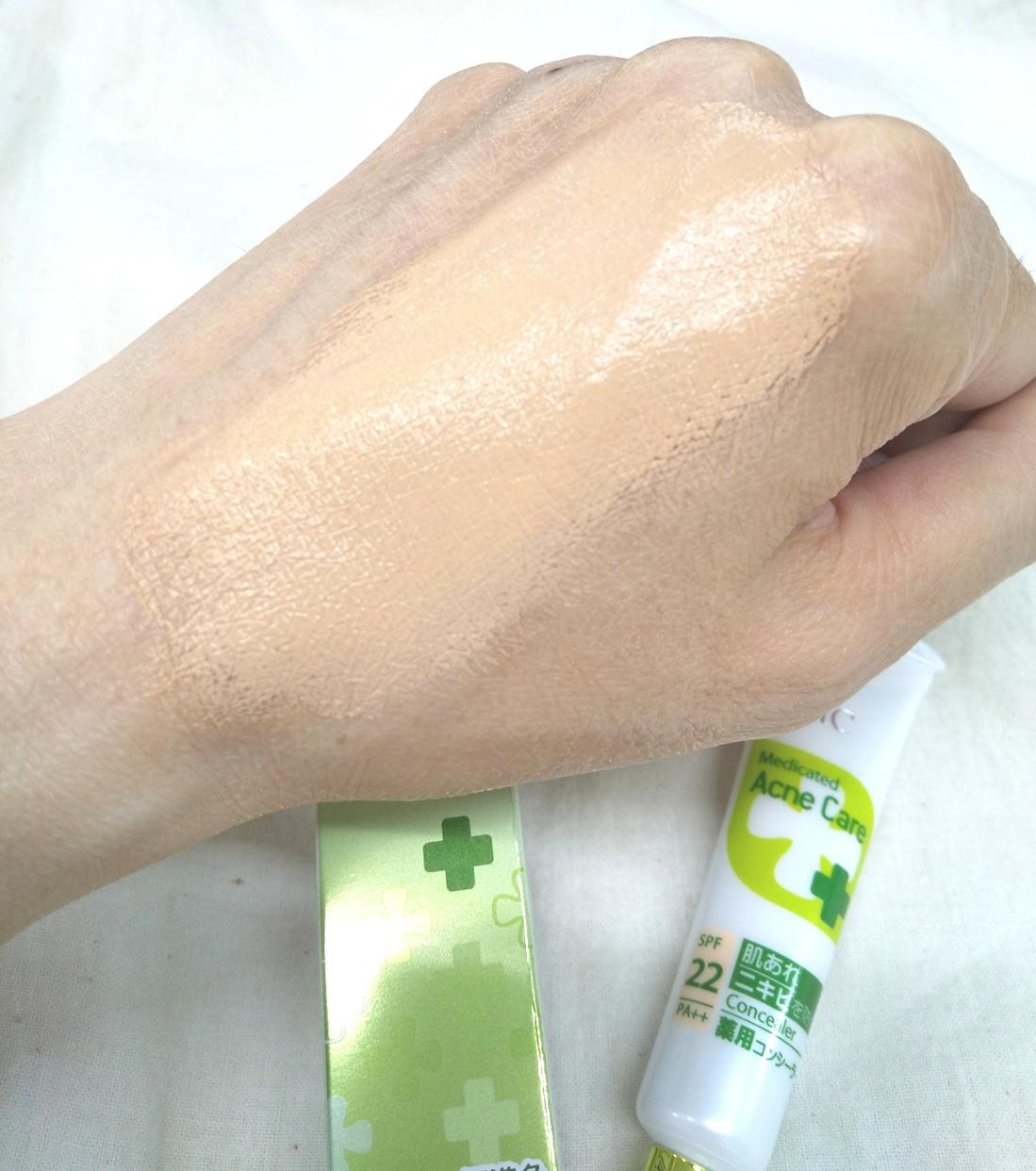 DHC(ディーエイチシー) 薬用アクネケア コンシーラーを使ったカサブランカさんのクチコミ画像3