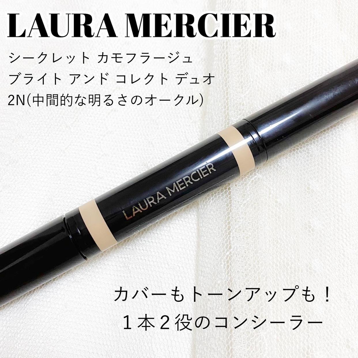 laura mercier(ローラ メルシエ) シークレット カモフラージュ ブライト アンド コレクト デュオを使った只野ひとみさんのクチコミ画像1