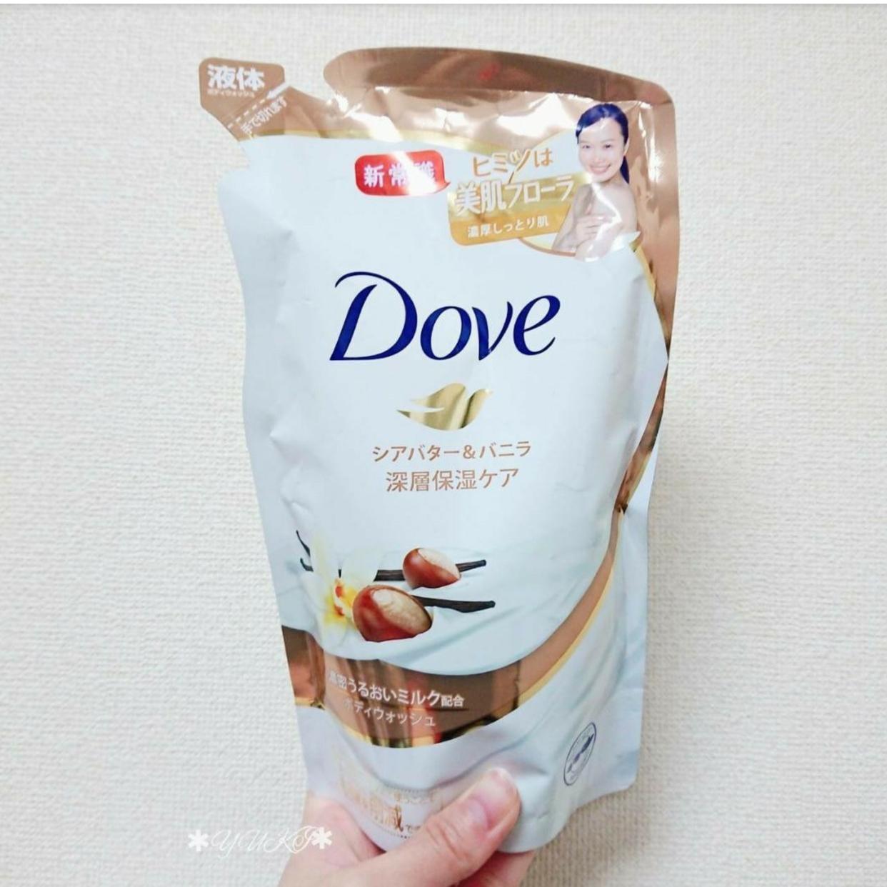 Dove(ダヴ) ボディウォッシュを使ったYUKIさんのクチコミ画像1