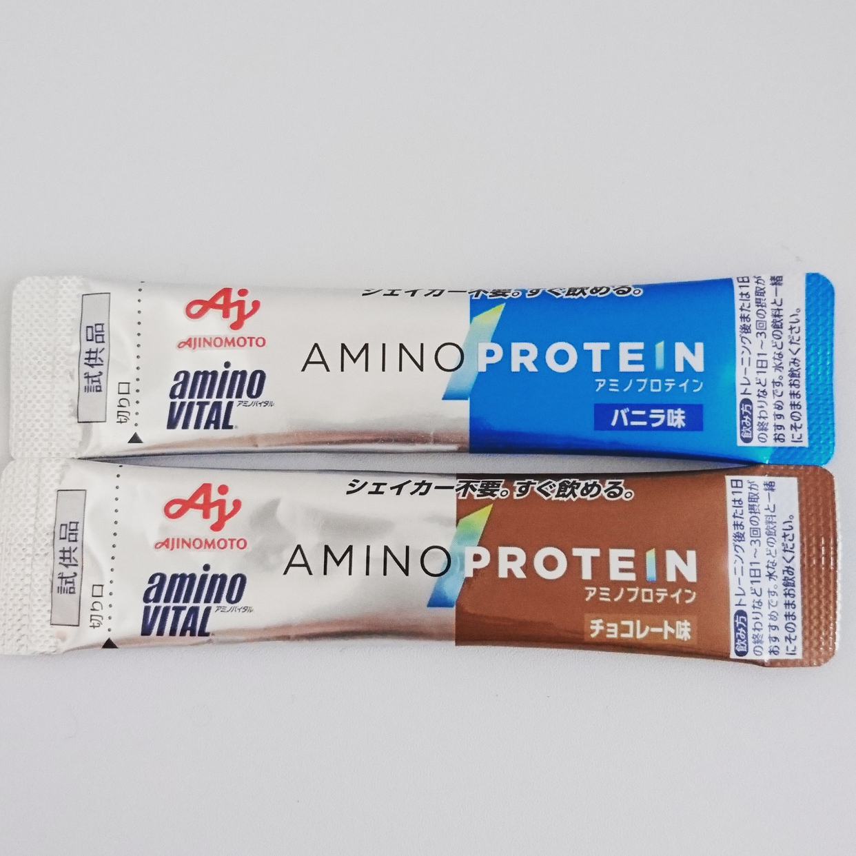 amino VITAL(アミノバイタル) アミノプロテインを使ったchiさんのクチコミ画像