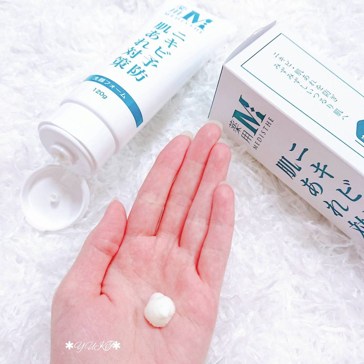 MEDISTHE(メディステ) 薬用 NI-KIBI 洗顔フォームを使ったYUKIさんのクチコミ画像2