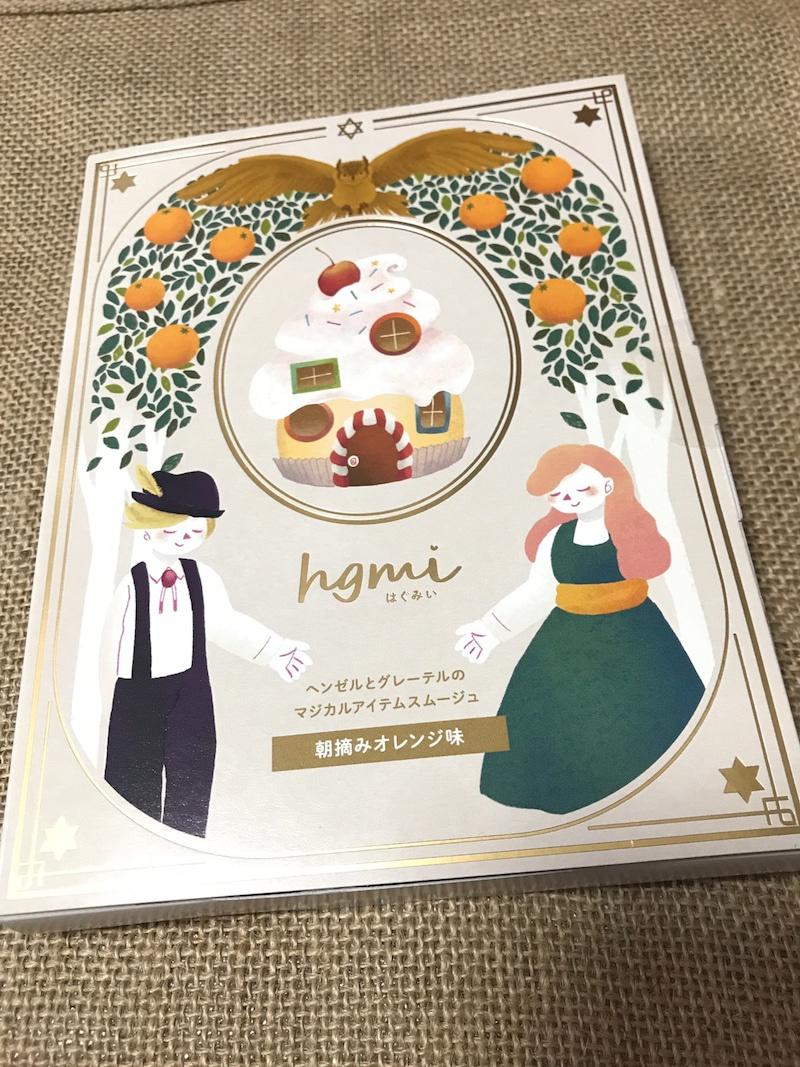 hgmi スムージー×ジュレ×ジュース ダイエットスムージュを使ったkirakiranorikoさんのクチコミ画像1