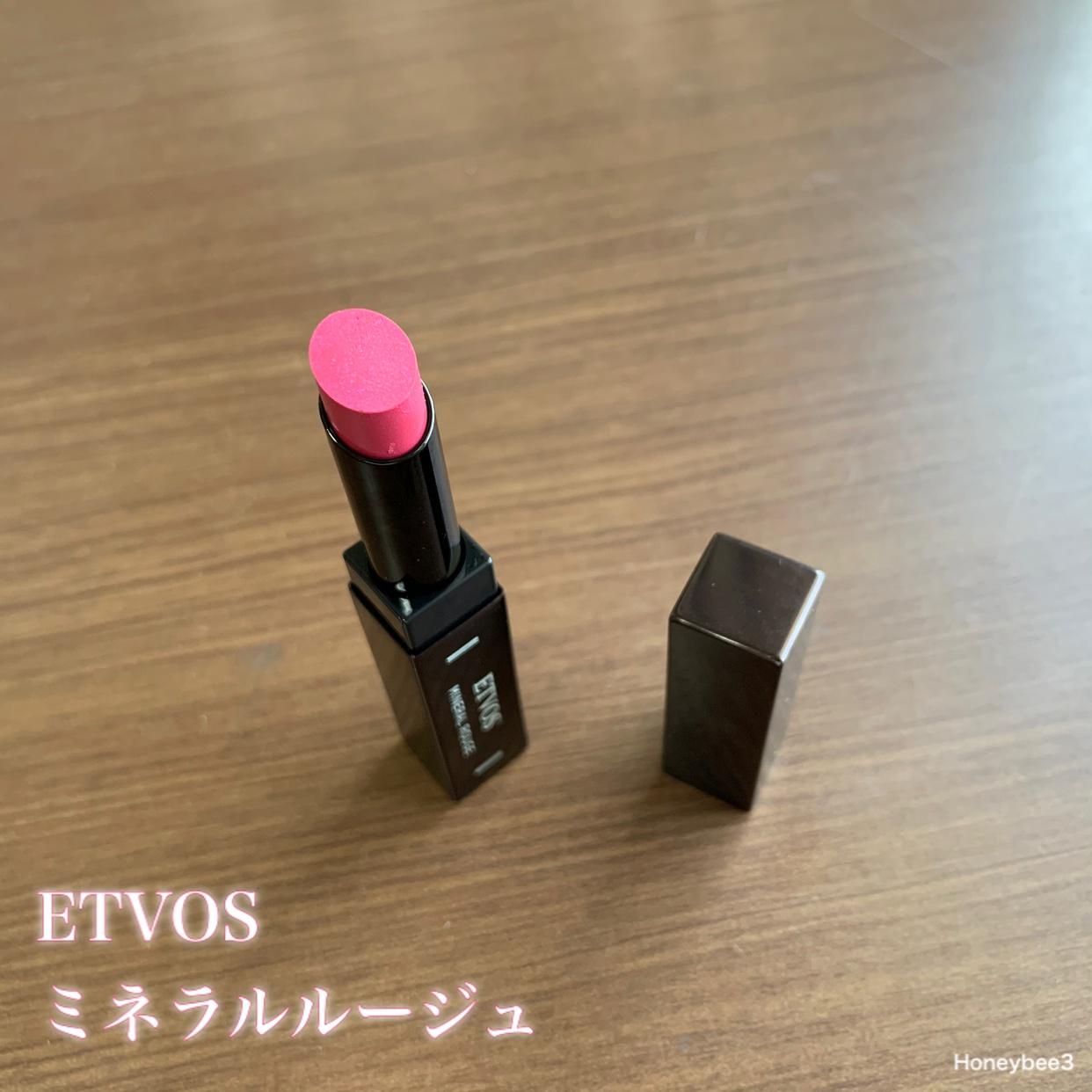 ETVOS(エトヴォス)ミネラルルージュを使ったみつばちさんのクチコミ画像