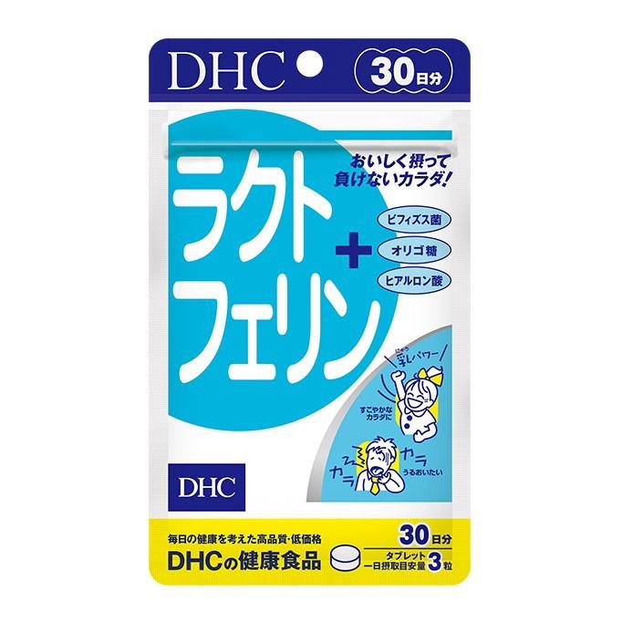 DHC(ディーエイチシー)ラクトフェリンを使ったゆ~ぽんさんのクチコミ画像1
