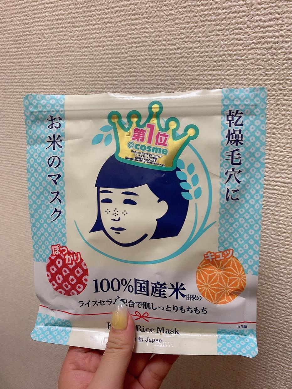 毛穴撫子(ケアナナシコ) お米のマスク <シートマスク>を使ったriiさんのクチコミ画像