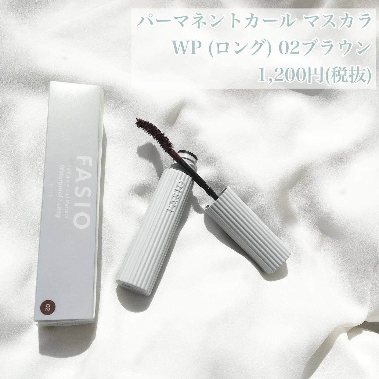 FASIO(ファシオ) パーマネントカールマスカラ WP(ロング)を使ったぶるどっくさんのクチコミ画像