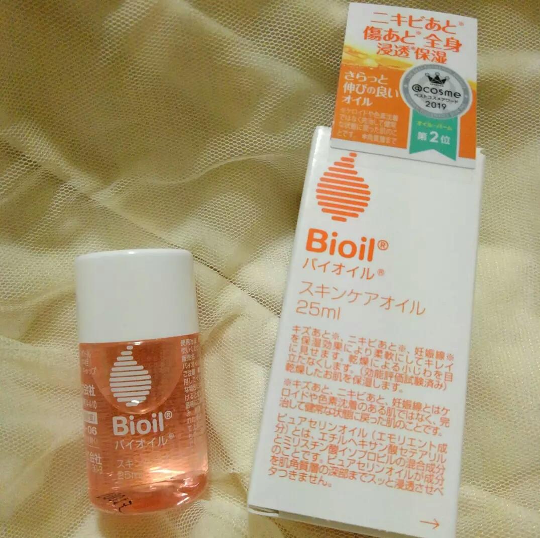 Bioil(バイオイル) スキンケアオイルの良い点・メリットに関するバドママ★さんの口コミ画像1