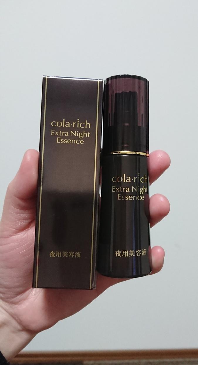 cola・rich(コラリッチ) エクストラナイトエッセンスの良い点・メリットに関する恵未さんの口コミ画像1