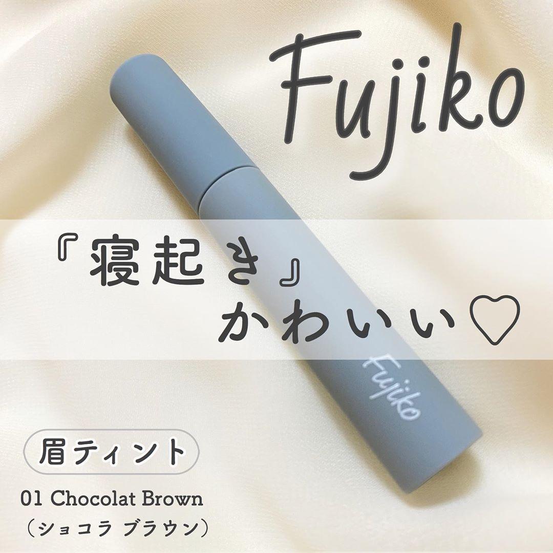 Fujiko(フジコ)眉ティントSVを使った imacosさんの口コミ画像1