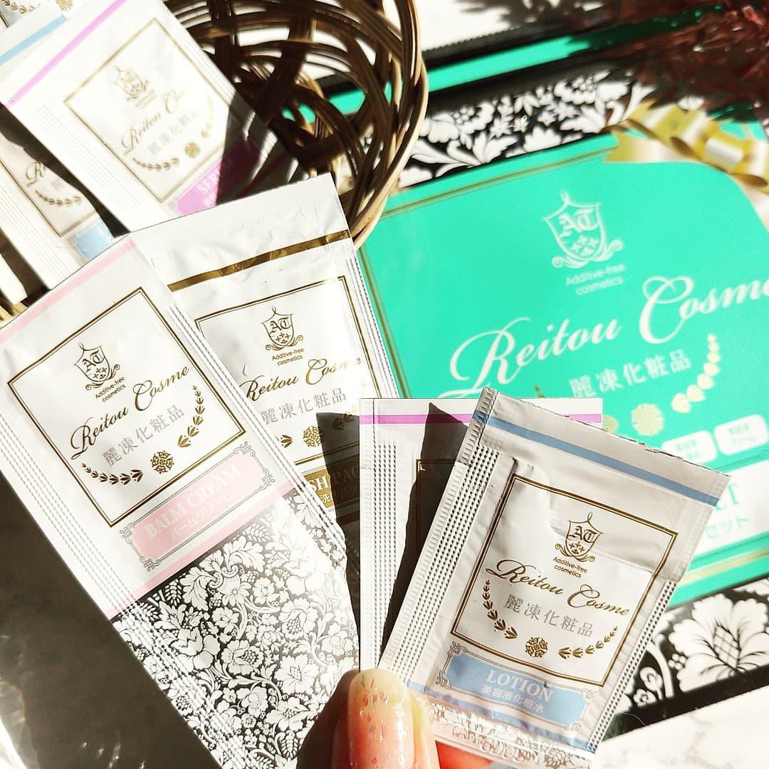 麗凍化粧品(Reitou Cosme) トライアルセットを使ったまるもふさんのクチコミ画像2