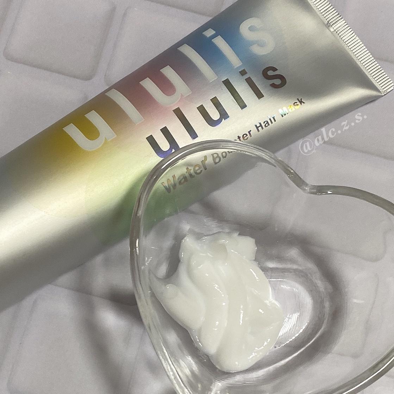 ululis(ウルリス)ウォーターブースターヘアマスクを使った♥ALICE♥さんのクチコミ画像2