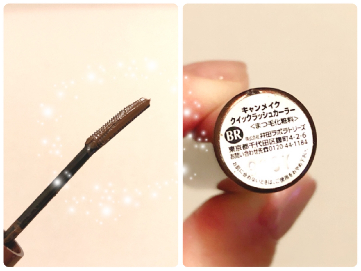 CANMAKE(キャンメイク) クイックラッシュカーラー ロングマスカラの良い点・メリットに関する野村純子さんの口コミ画像1