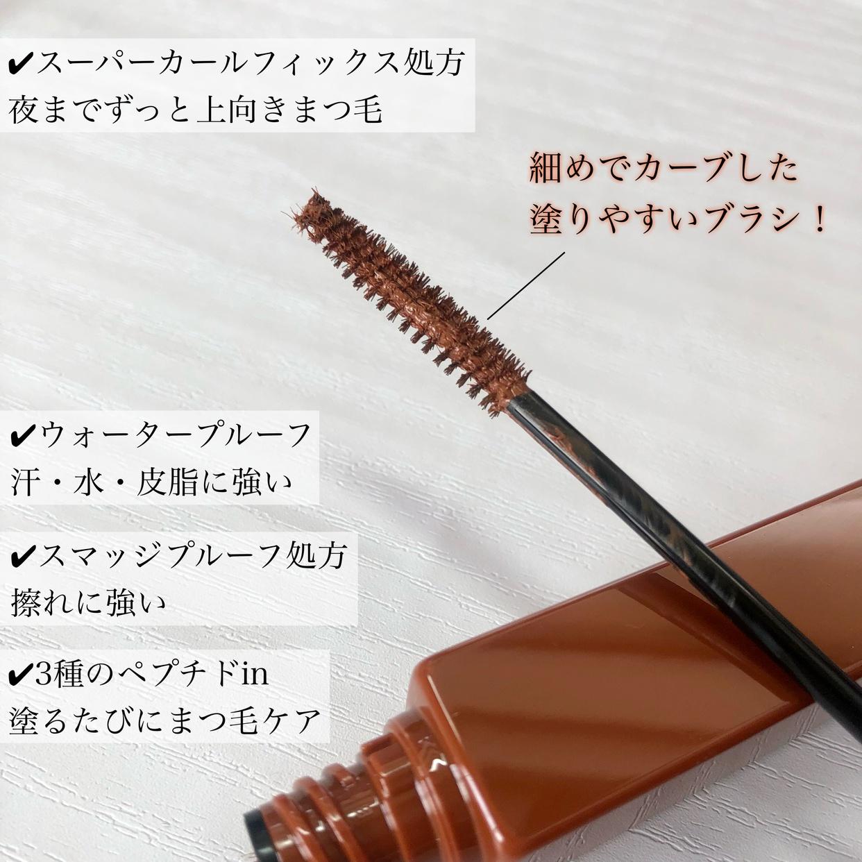excel(エクセル) ロング&カラードラッシュの良い点・メリットに関するsachikoさんの口コミ画像3