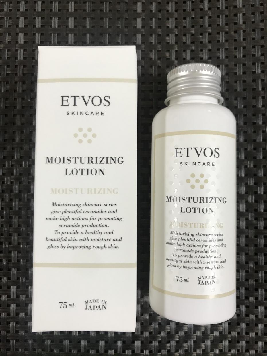 ETVOS(エトヴォス)モイスチャライジングローションを使ったこんさんのクチコミ画像