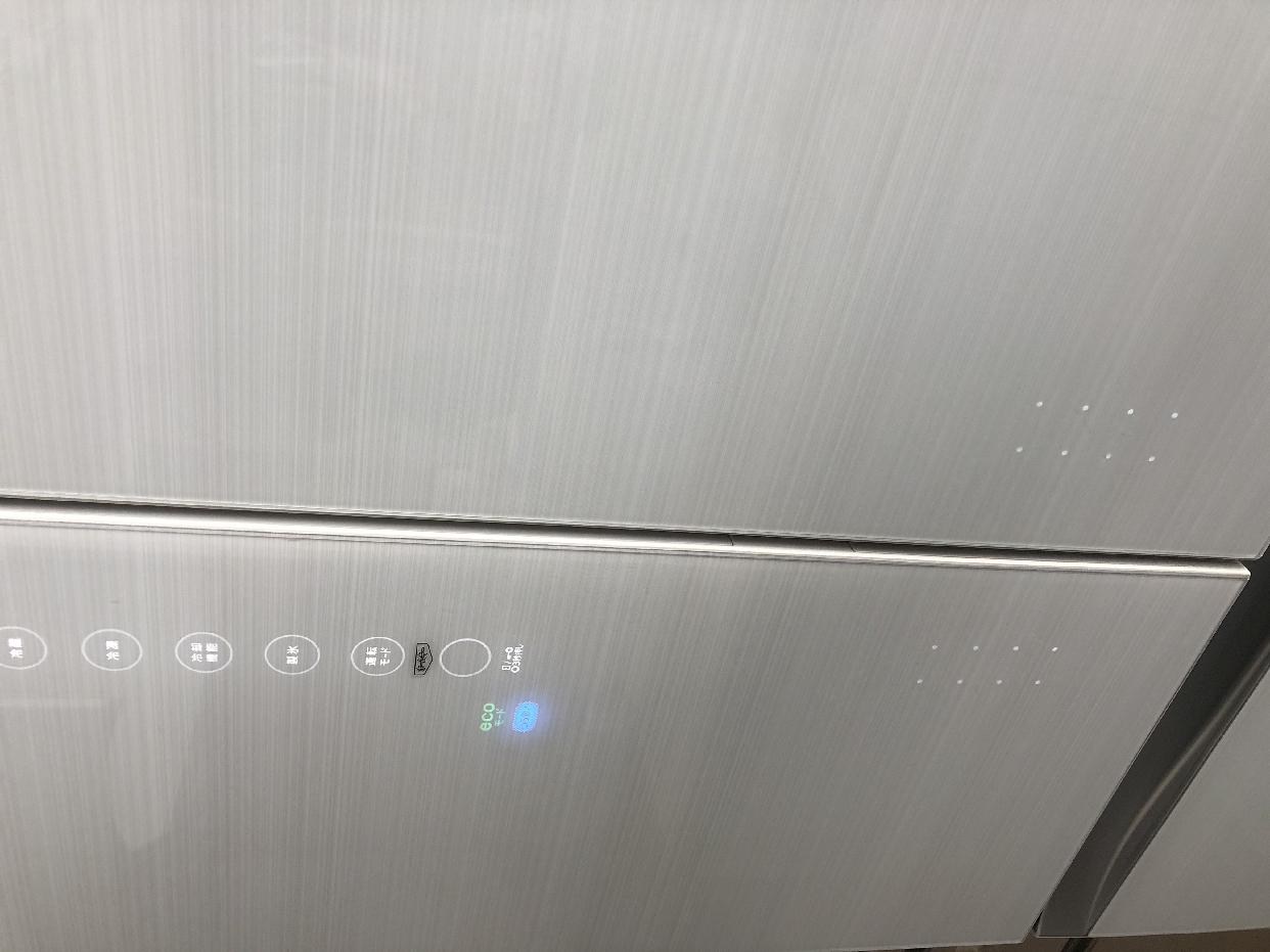 東芝(とうしば)6ドアノンフロン冷蔵庫 VEGETA  GRR510FZを使った コスモスさんの口コミ画像2