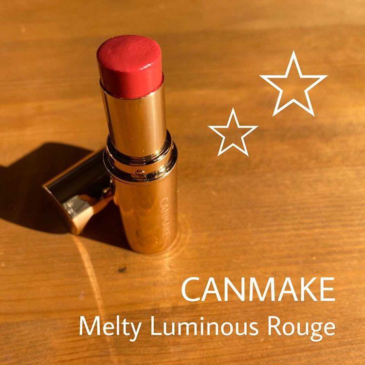 CANMAKE(キャンメイク)メルティールミナスルージュを使った             りえさんのクチコミ画像